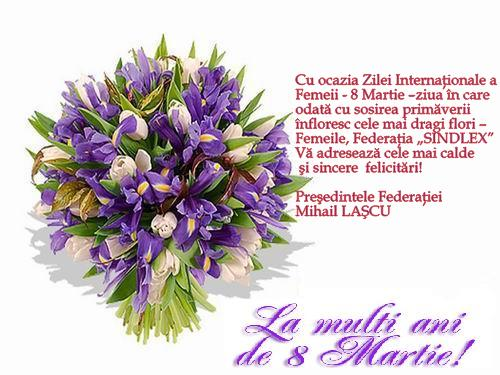 Встречаем Весну с улыбкой! Всех Женщин с праздником 8 Марта!