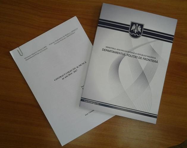 Poliţia de Frontieră are Contract Colectiv de Muncă