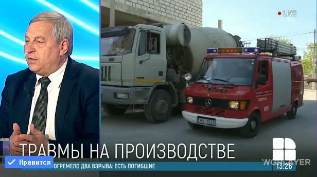Emisiunea cu participarea dlui M.LAŞCU privind accidentul la locul de munca