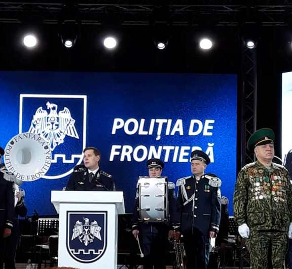 Poliția de Frontieră - Trecut, Prezent şi Viitor!