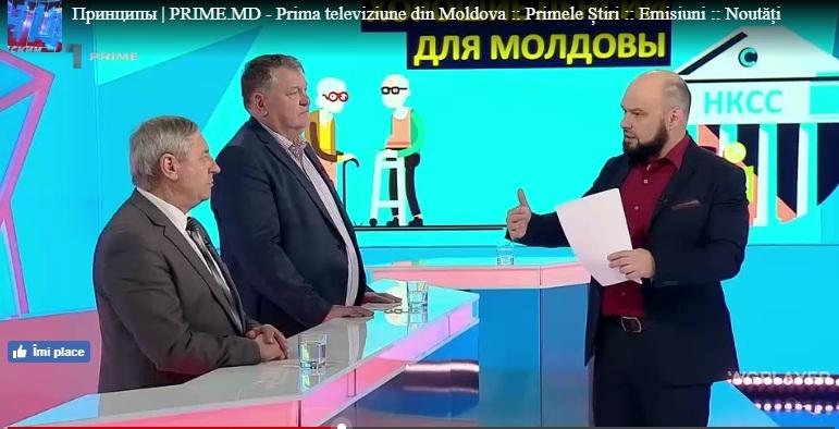 """Михаил ЛАШКУ в передаче """"Принципы"""" на телеканале PRIME"""