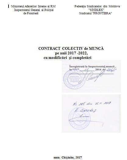 """Contractul colectiv de muncă a Sindicatului """"FRONTIERA"""" cu modificări şi completări"""