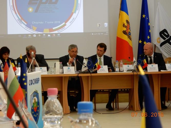 Видео Конференции 2016 ЕСП/EPU