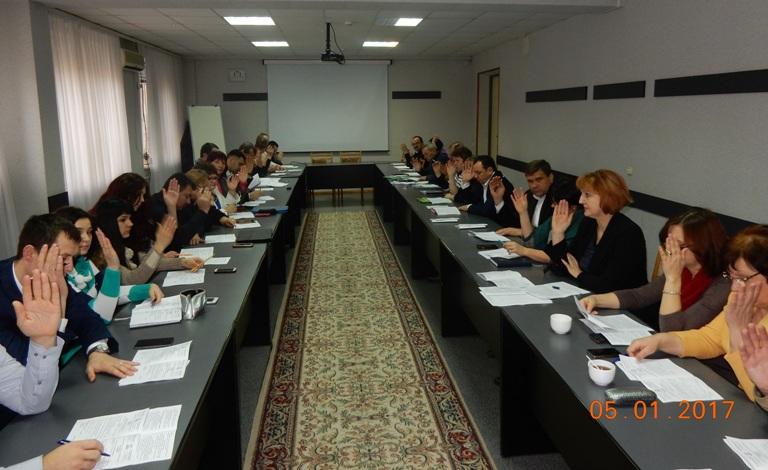 Заседание Генерального Совета Федерации