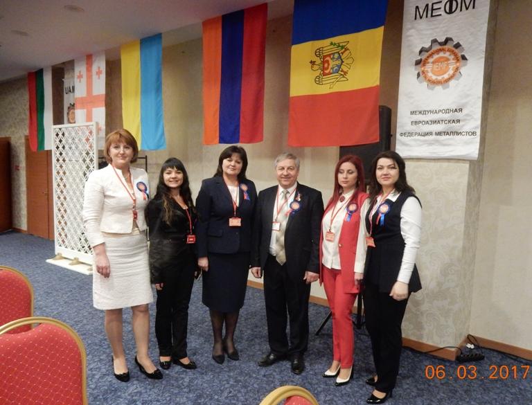 VIII Съезд Международной Евразийской Федерации Металлистов  РЕСПУБЛИКИ ТУРЦИЯ.