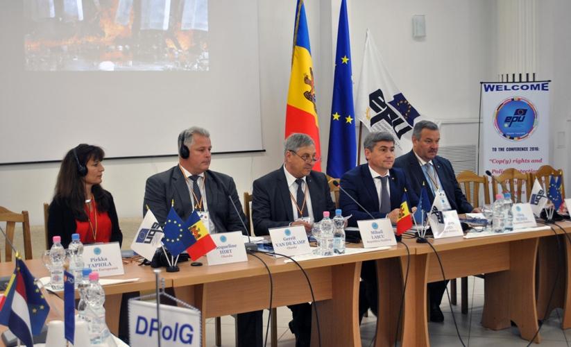 Международная Конференция ЕСП / EPU -2016