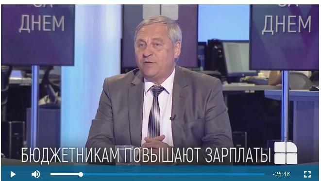 Preşedintele Mihail LAŞCU a participat la emisiunea cu privire la majorarea salariilor