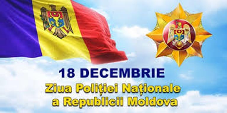 Mesaj de felicitare cu prilejul Zilei Poliției Naționale