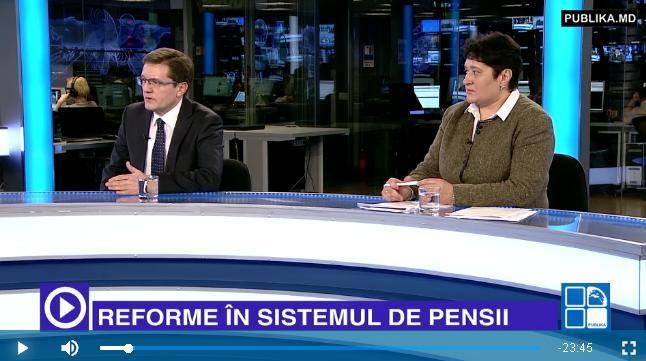 Публика-Репорт, реформа пенсионной системы