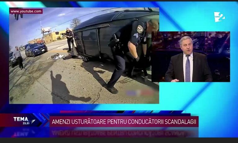Ultragierea polițiștilor