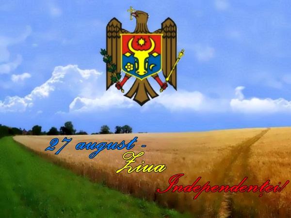 La mulți ani, Moldova!